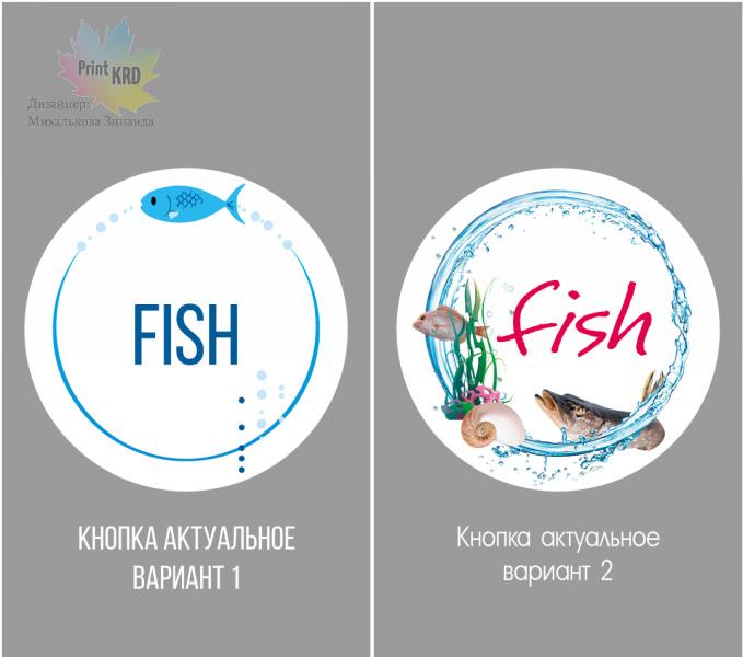 дизайн краснодар ставрополь красноярск