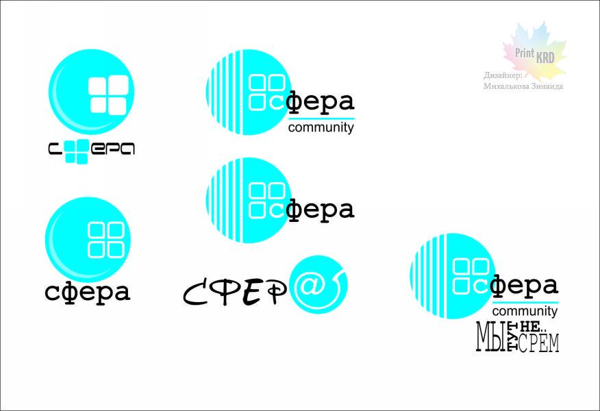 логотип сфера