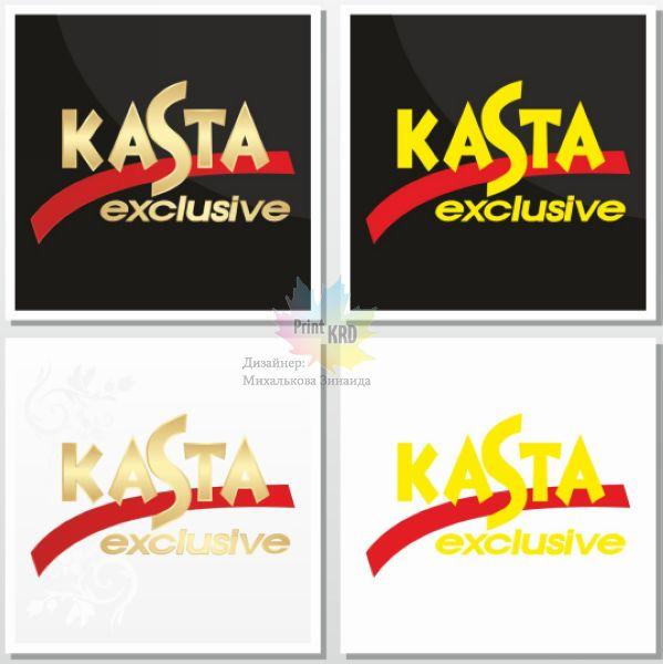 лого каста