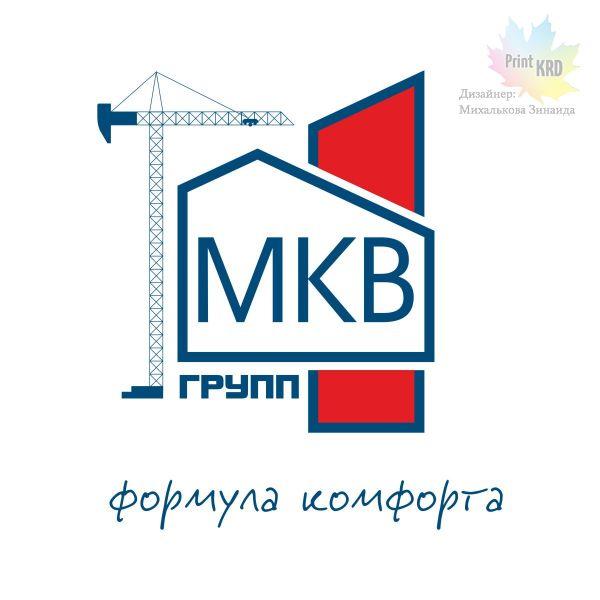 мкв_групп_лого