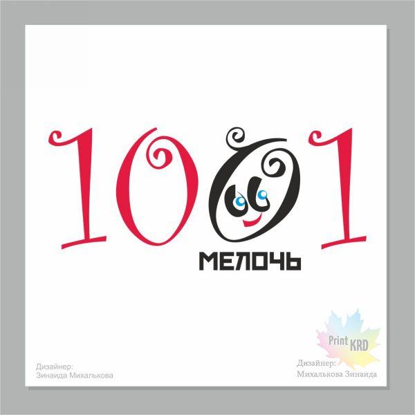 разработка логотипа 10