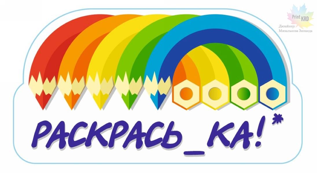 разработка логотипа 11