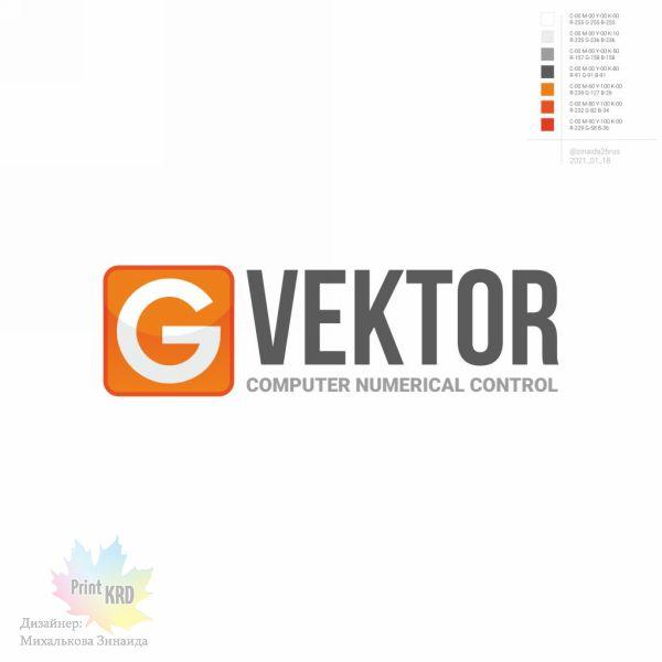разработка логотипа 6