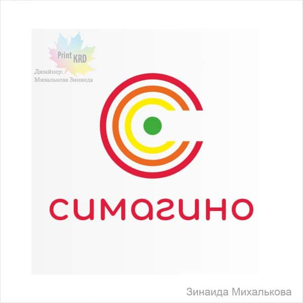 разработка логотипа 7