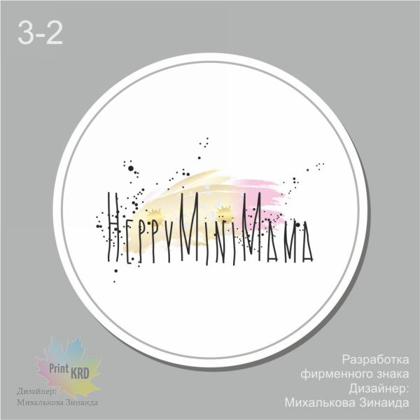разработка логотипа 8