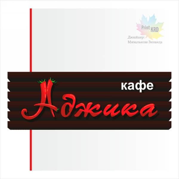 разработка логотипа 9