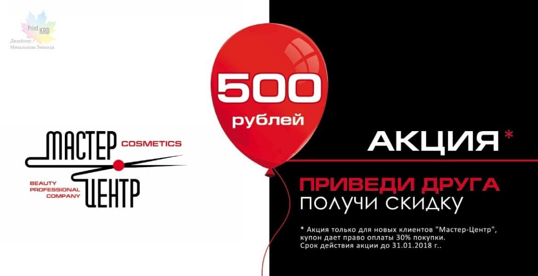 типография краснодар